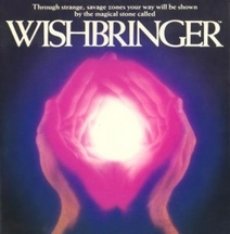 Wishbringer game box cover